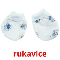 rukavice picture flashcards