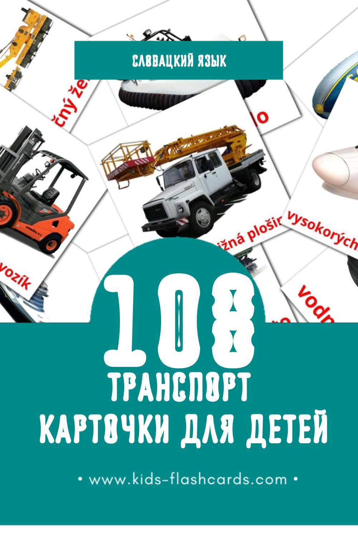 """""""bicykle"""" - Визуальный Словацком Словарь для Малышей (44 картинок)"""