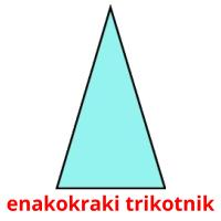 enakokraki trikotnik picture flashcards