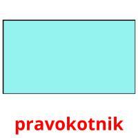 pravokotnik picture flashcards