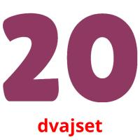dvajset picture flashcards