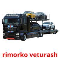 rimorko veturash picture flashcards