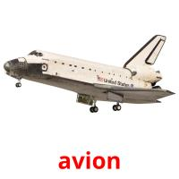 avion picture flashcards