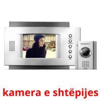 kamera e shtëpijes picture flashcards
