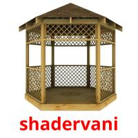 shadervani picture flashcards