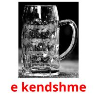 e kendshme picture flashcards
