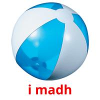 i madh picture flashcards