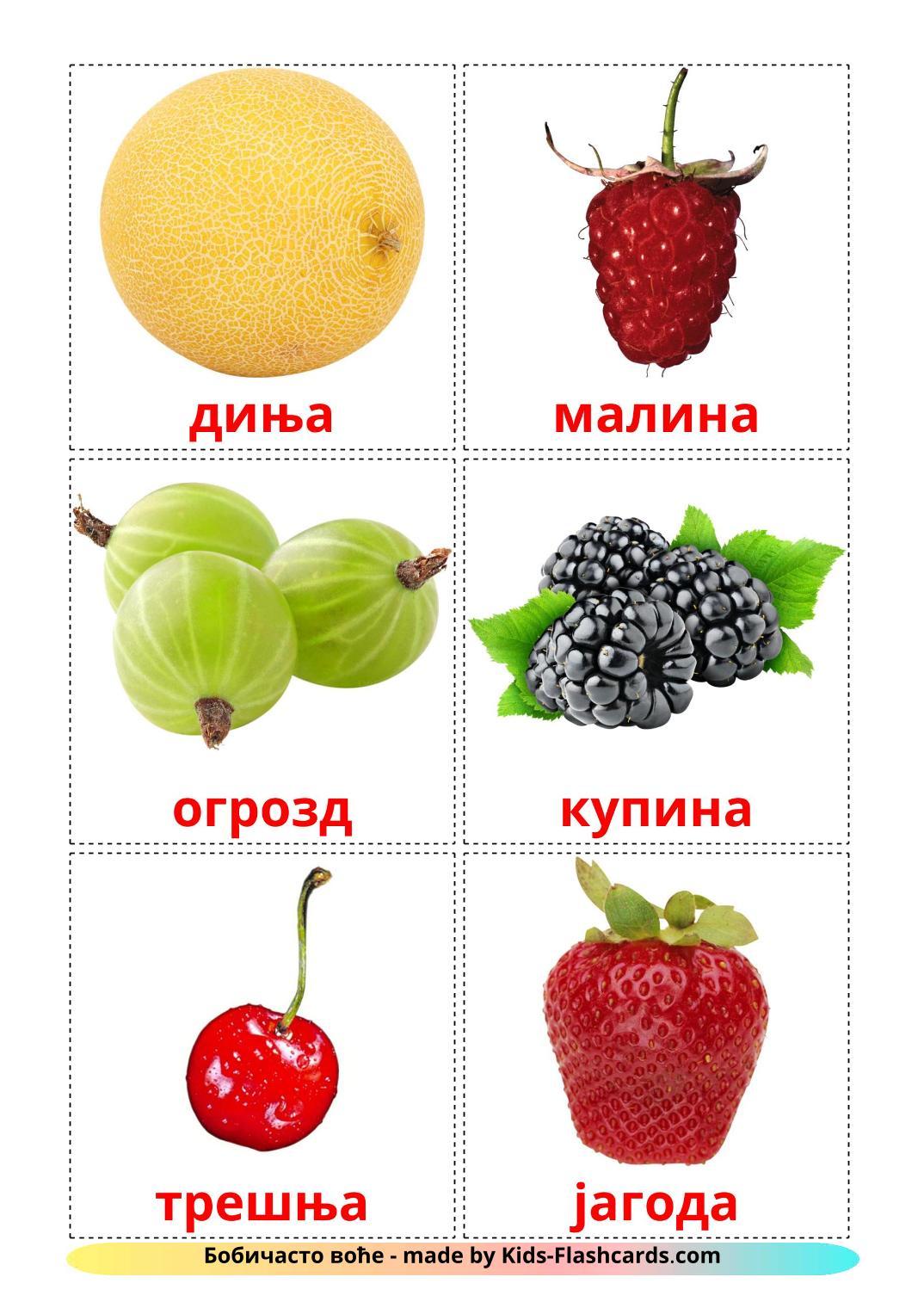 Ягоды - 11 Карточек Домана на сербский(кириллица)