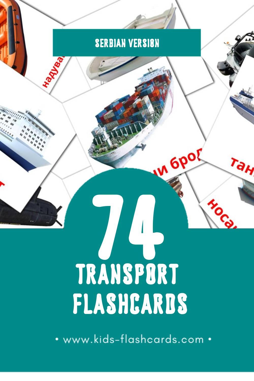 Visual Prevozna sredstva Flashcards for Toddlers (42 cards in Serbian)