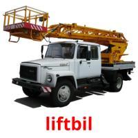 liftbil picture flashcards