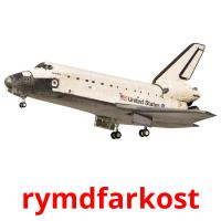 rymdfarkost picture flashcards