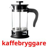 kaffebryggare picture flashcards