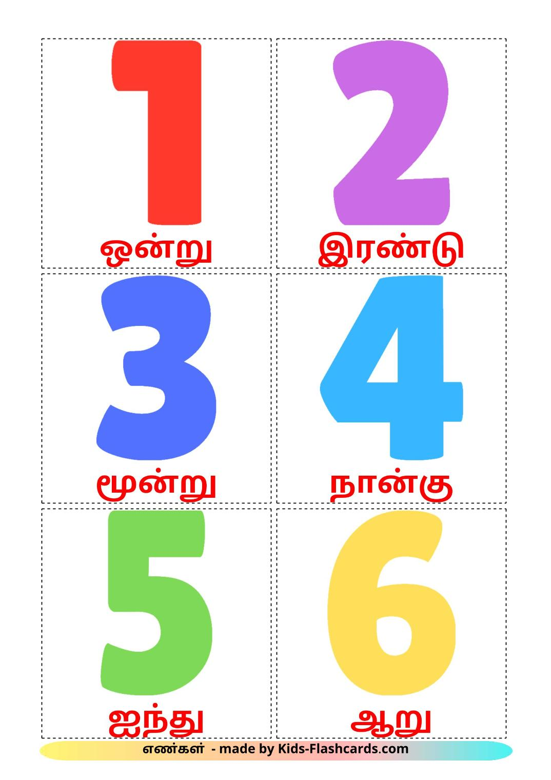 Numbers (1-20) - 20 Free Printable tamil Flashcards
