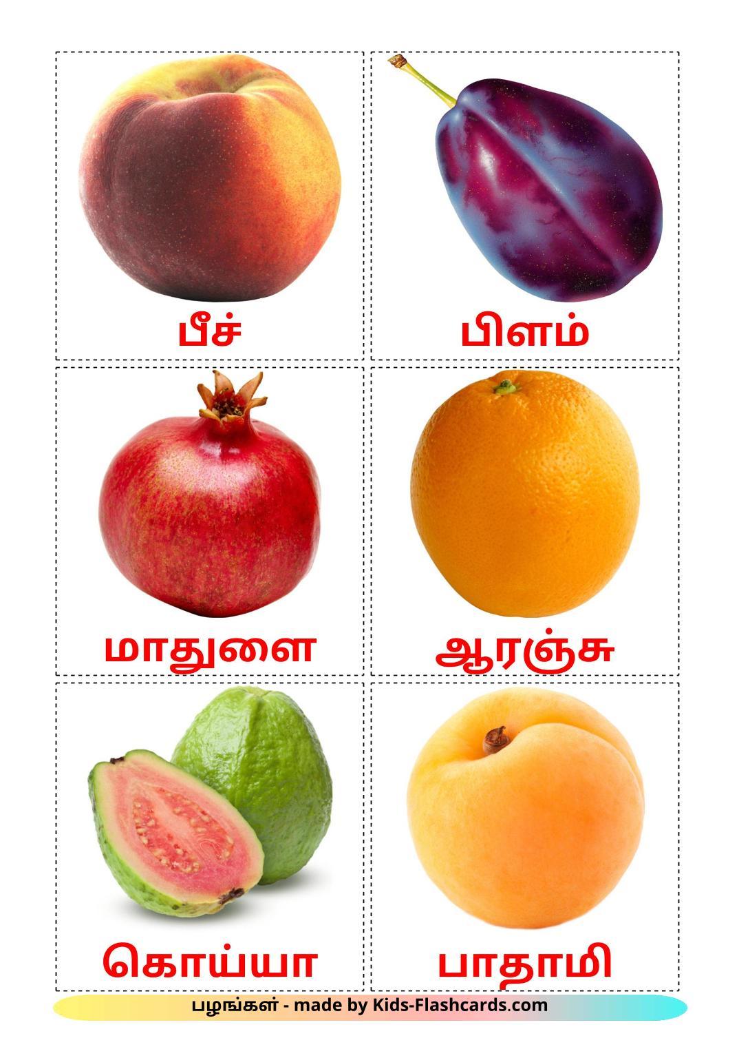 Fruits - 20 Free Printable tamil Flashcards