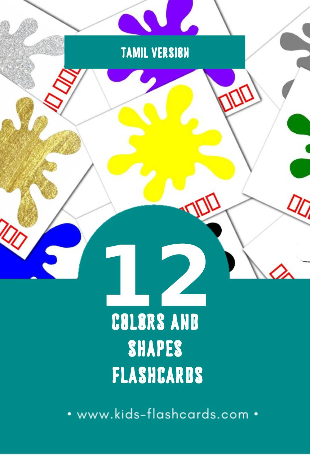 Visual நிறங்கள் மற்றும் வடிவங்கள் Flashcards for Toddlers (12 cards in Tamil)