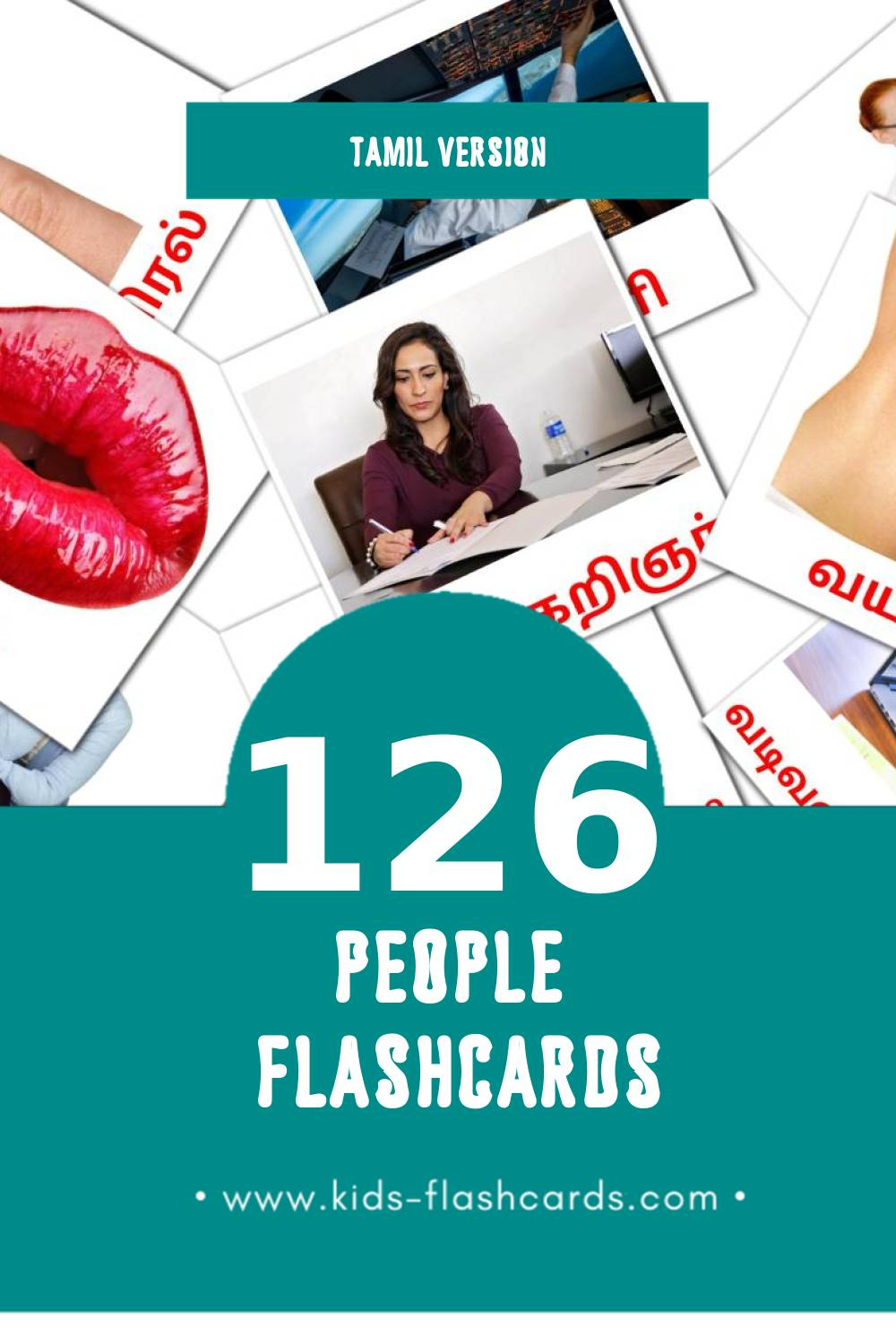 Visual People Flashcards for Toddlers (36 cards in Tamil)