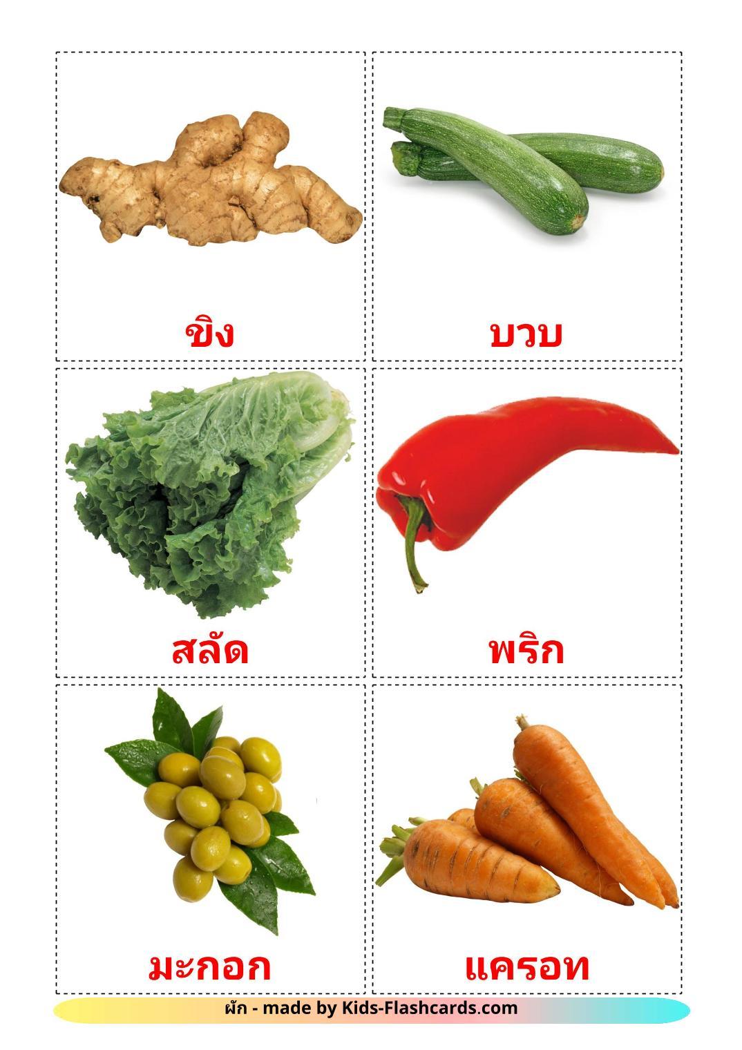 Vegetables - 29 Free Printable thai Flashcards