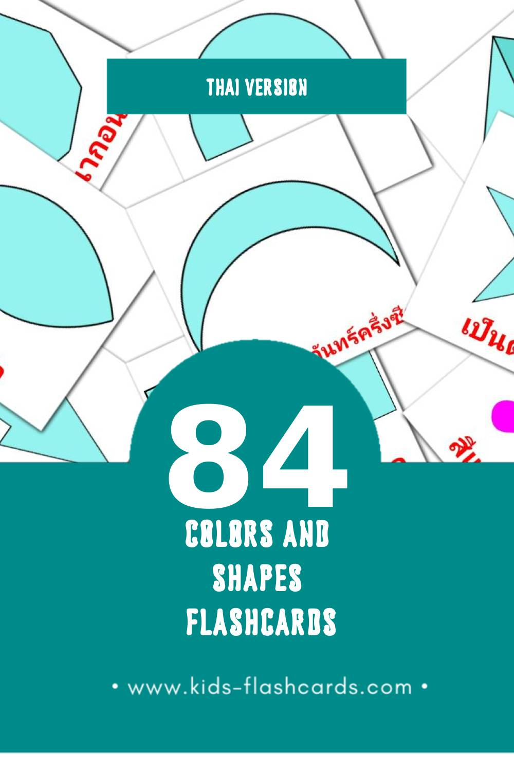 Visual สี Flashcards for Toddlers (12 cards in Thai)