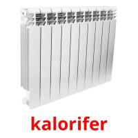 kalorifer карточки энциклопедических знаний