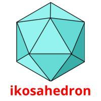 ikosahedron карточки энциклопедических знаний