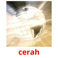 cerah карточки энциклопедических знаний