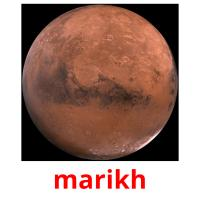 marikh picture flashcards