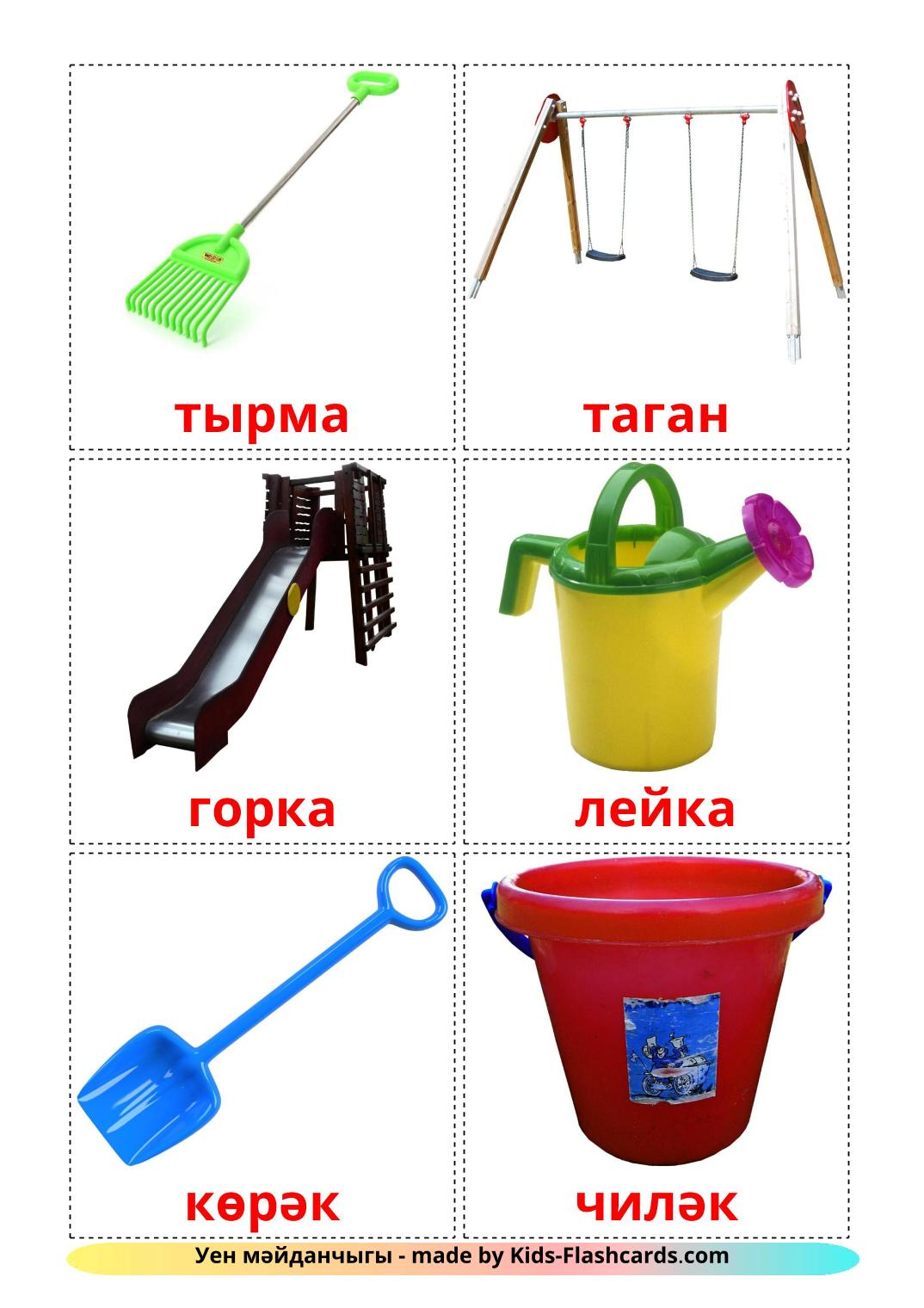 Playground - 13 Free Printable tatar Flashcards