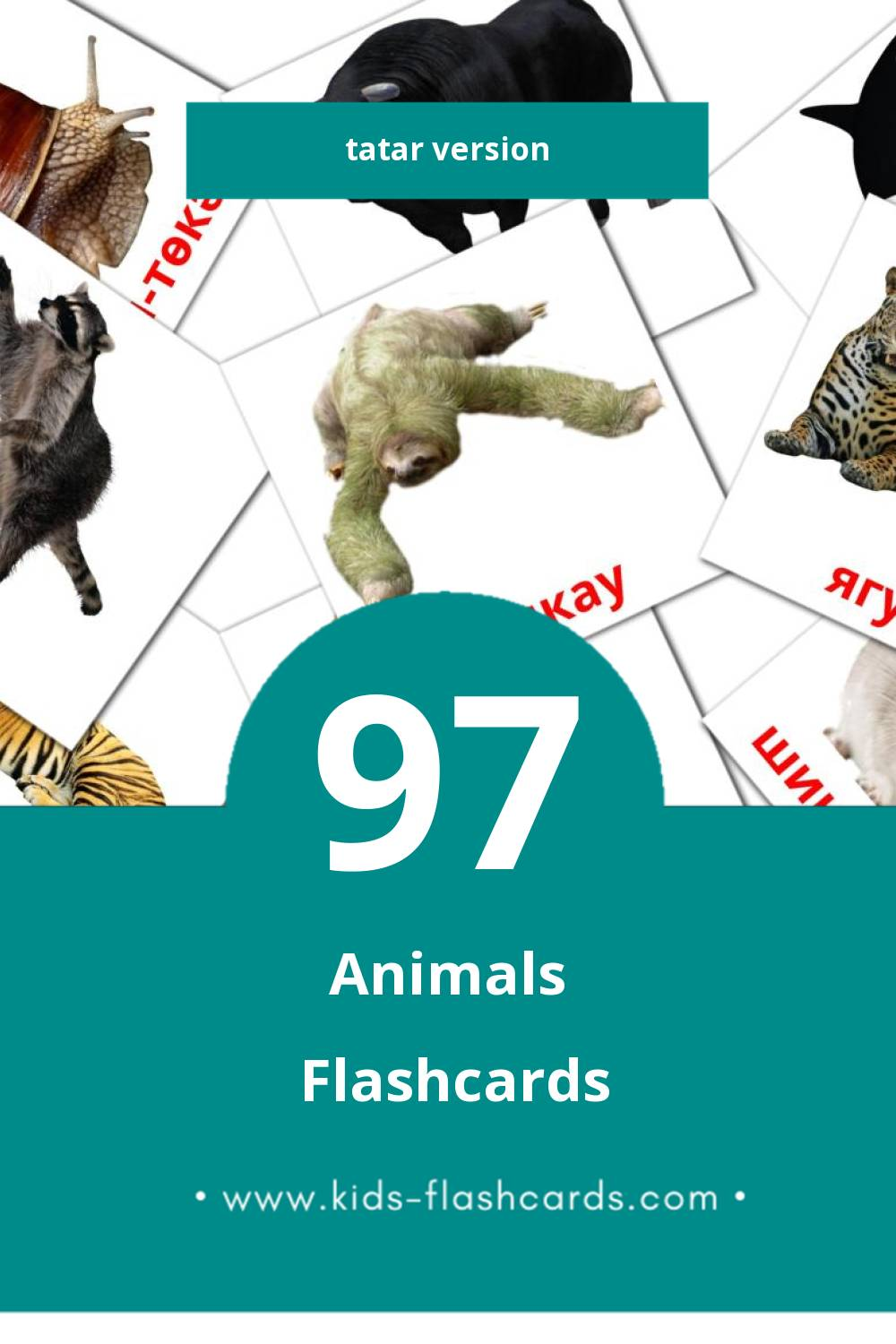 Visual хайваннар Flashcards for Toddlers (97 cards in Tatar)