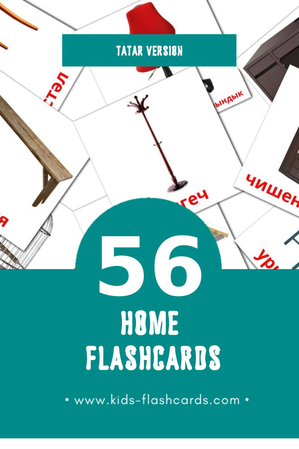 Visual өй Flashcards for Toddlers (56 cards in Tatar)