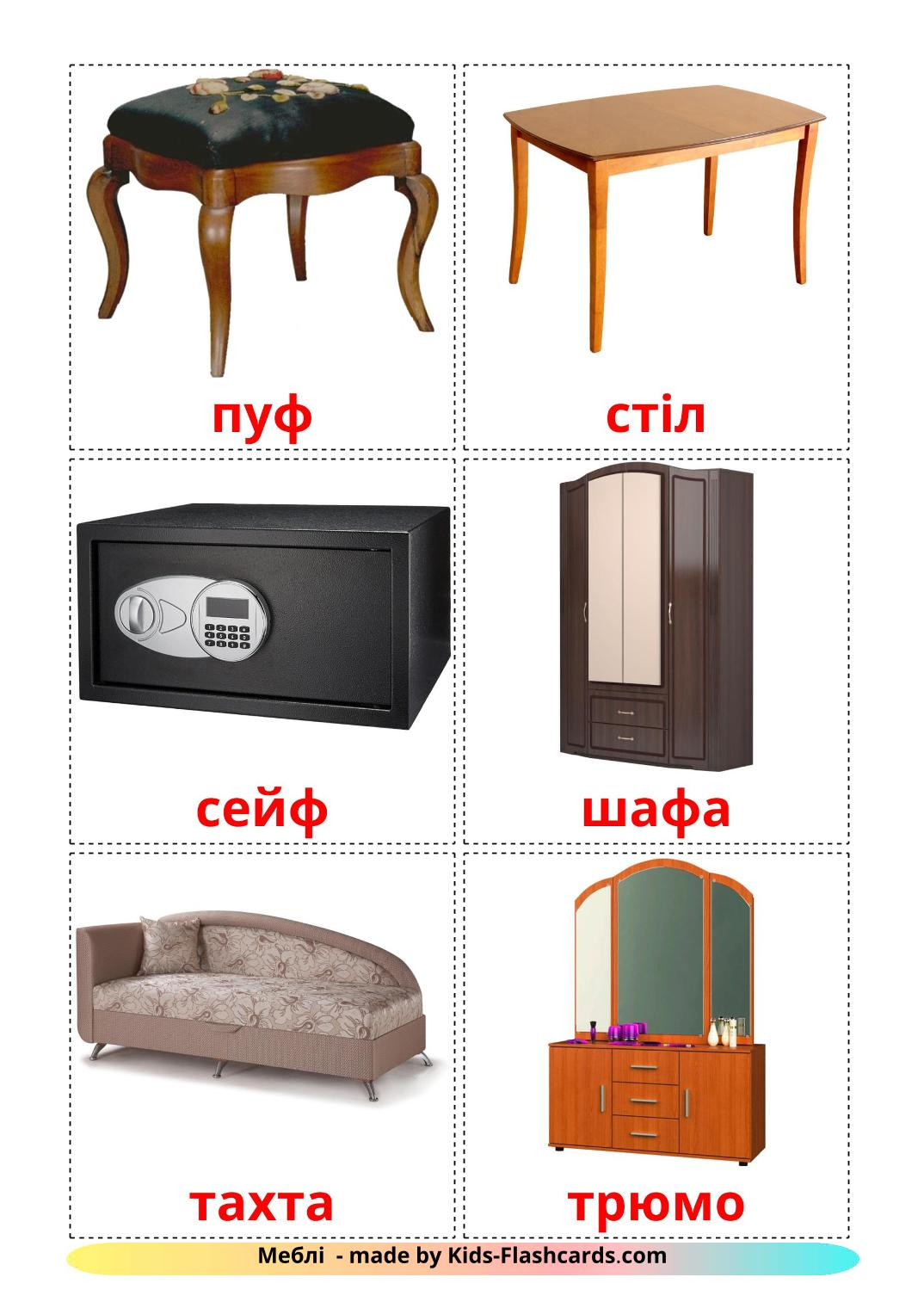 Furniture - 31 Free Printable ukrainian Flashcards