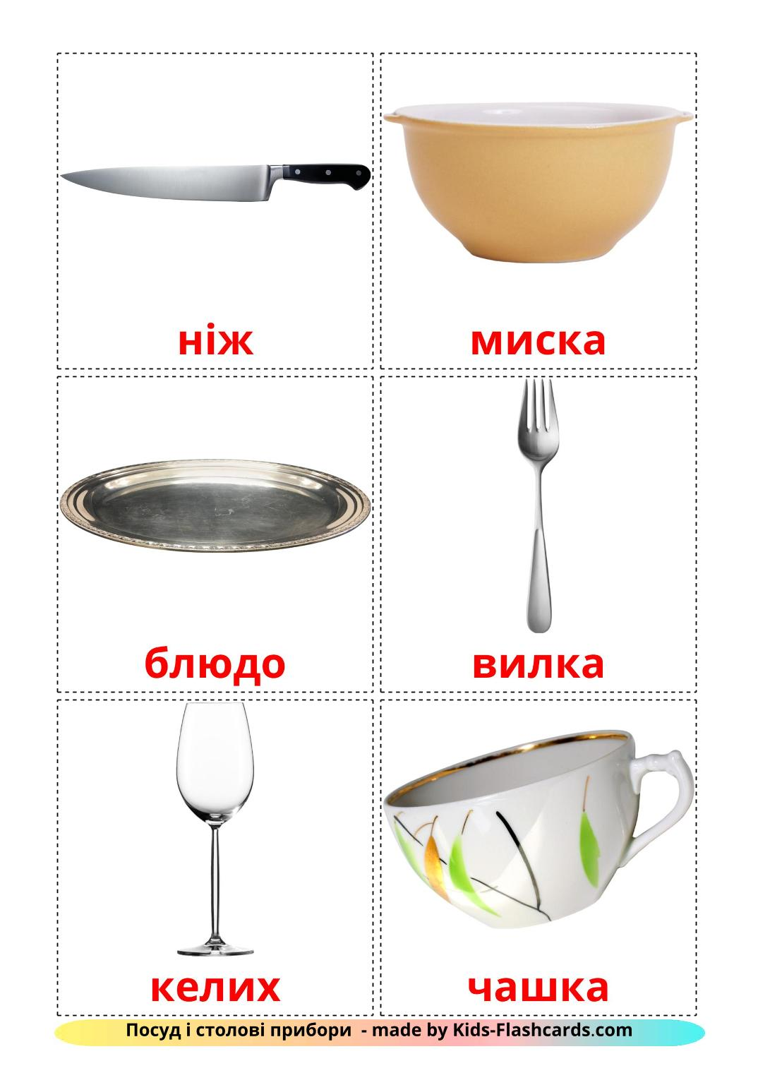 Crockery and cutlery - 29 Free Printable ukrainian Flashcards