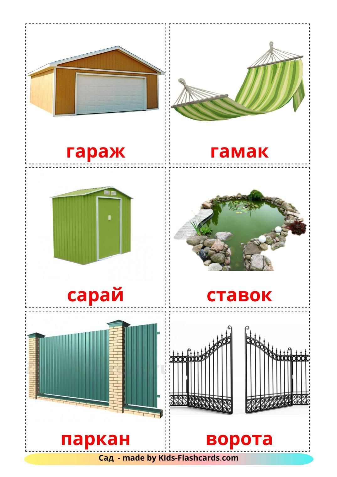 Garden - 18 Free Printable ukrainian Flashcards