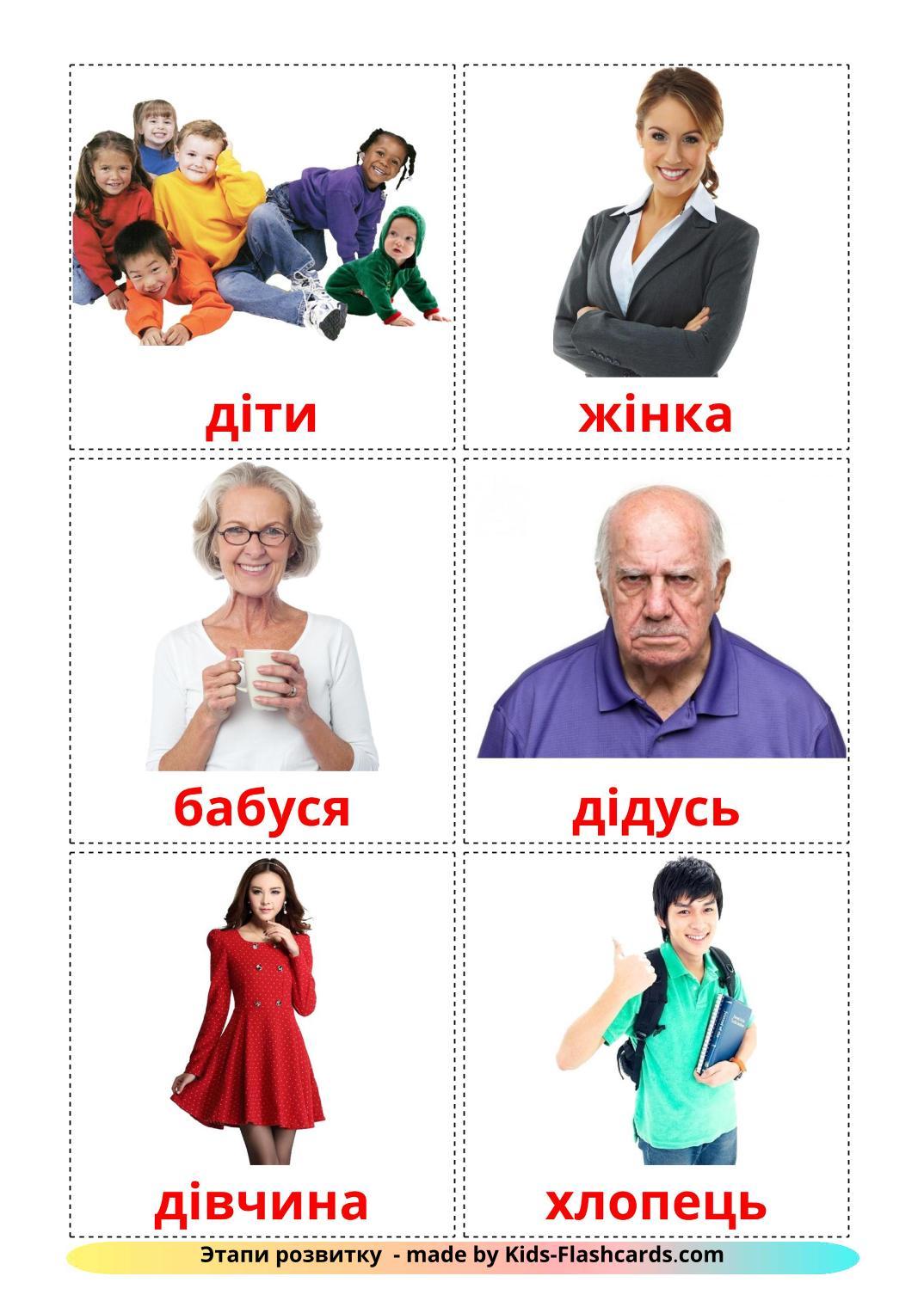 Stages - 12 Free Printable ukrainian Flashcards