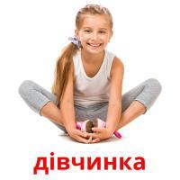 дівчинка picture flashcards