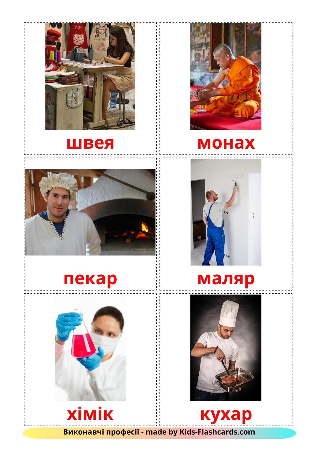 Jobs and Occupations - 51 Free Printable ukrainian Flashcards