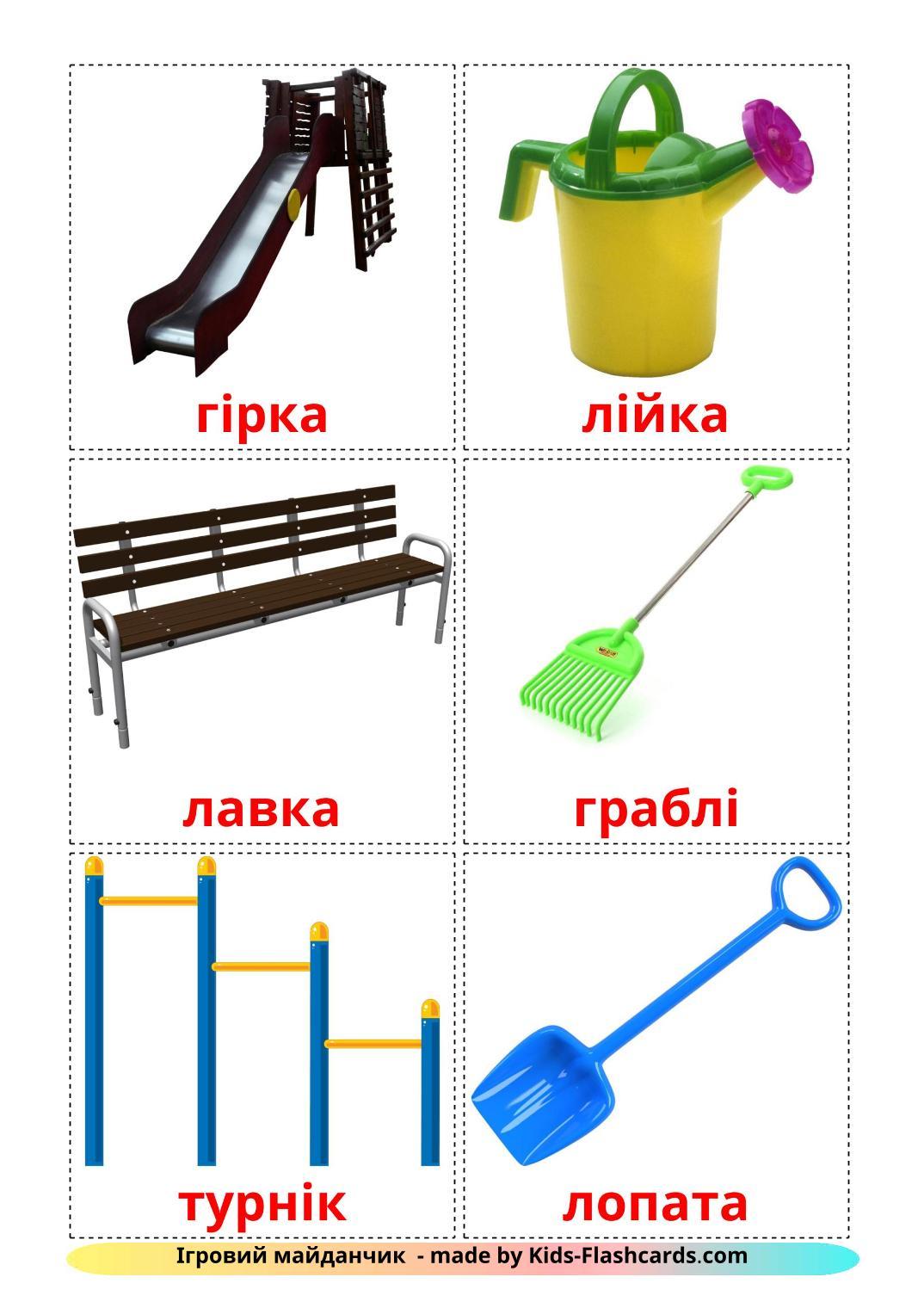 Playground - 13 Free Printable ukrainian Flashcards