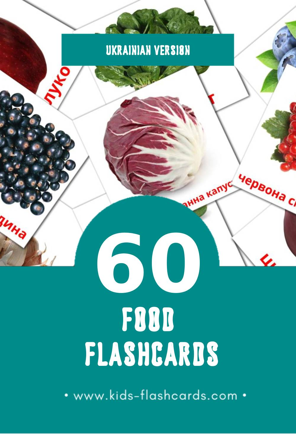 Visual Їжа Flashcards for Toddlers (60 cards in Ukrainian)