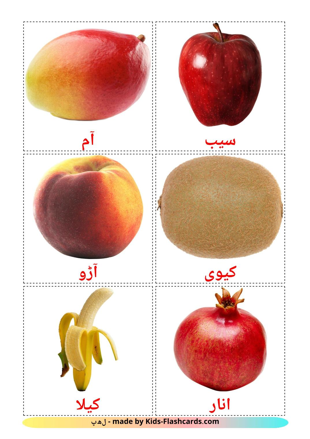 Fruits - 20 Free Printable urdu Flashcards