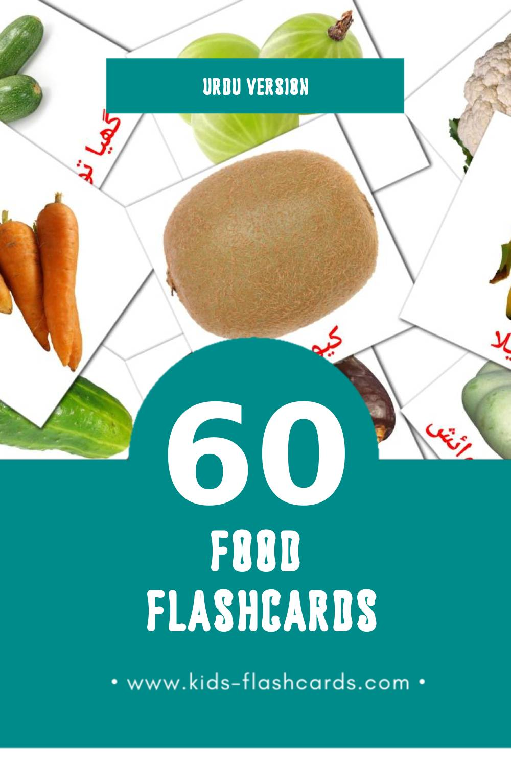 Visual خوراک Flashcards for Toddlers (60 cards in Urdu)