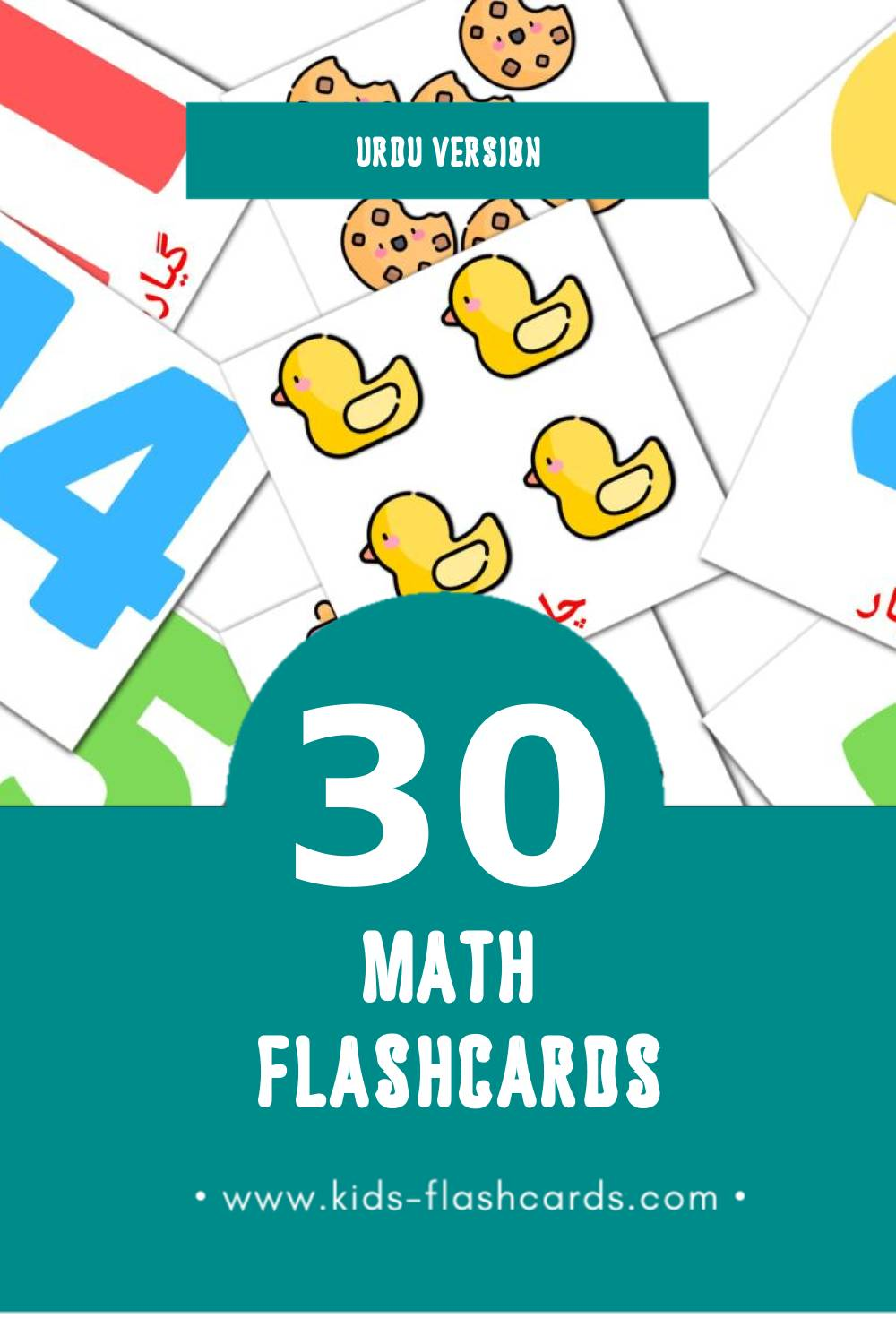 Visual 1- 10 Flashcards for Toddlers (30 cards in Urdu)