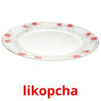 likopcha picture flashcards