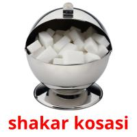 shakar kosasi picture flashcards
