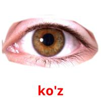 ko'z picture flashcards