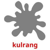 kulrang picture flashcards