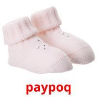 paypoq picture flashcards