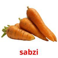 sabzi picture flashcards