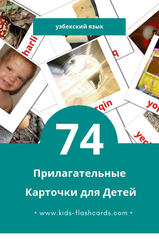 """""""Sifatlar"""" - Визуальный Узбекском Словарь для Малышей (74 картинок)"""