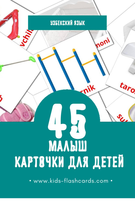 """""""Bola"""" - Визуальный Узбекском Словарь для Малышей (12 картинок)"""