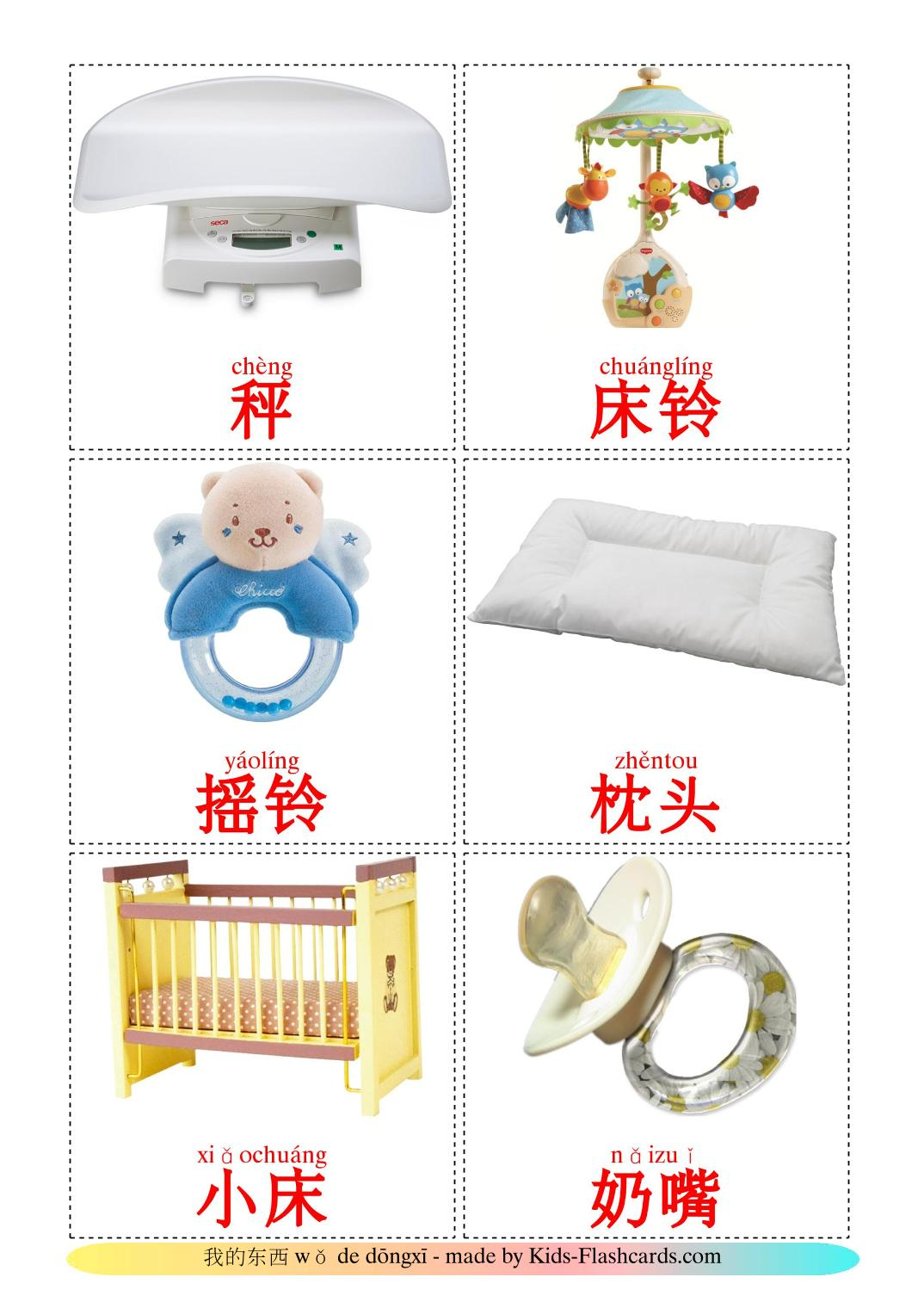 My Things - 20 Free Printable chinese(Simplified) Flashcards