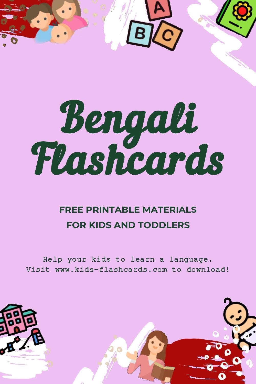 Worksheets to learn Bengali language